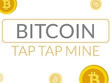 Bitcoin Tap Tap Mine