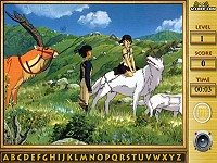 Princess Mononoke - Find the Alphabets
