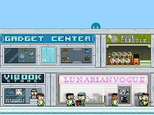 Shop Empire Galaxy