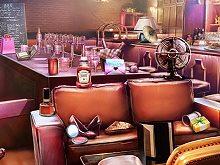 Bar Makeover